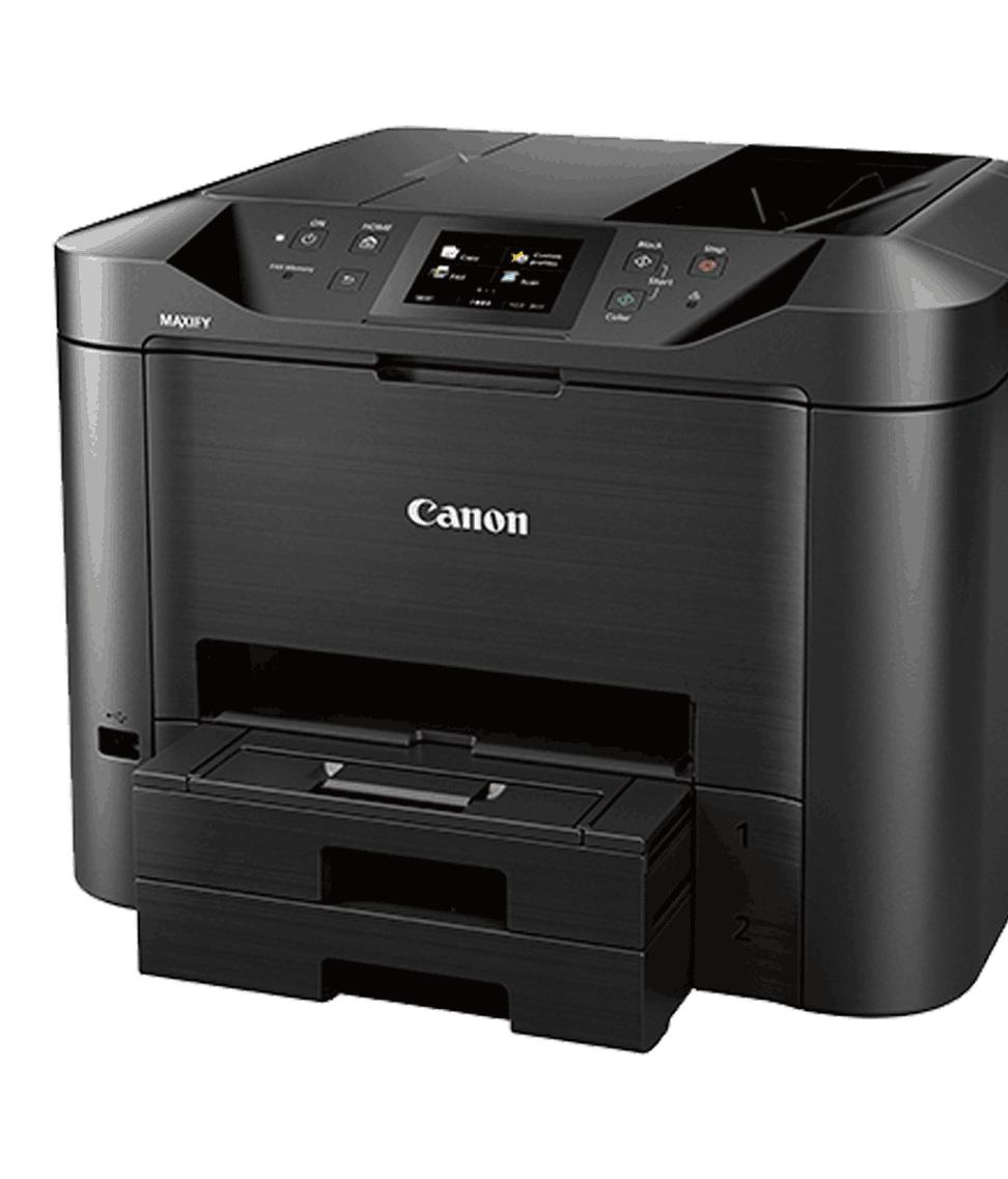 black-canon-copier